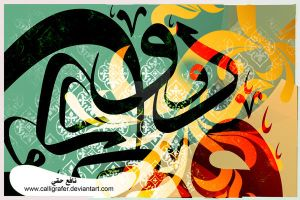 Art of letters calligraphy by calligrafer