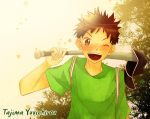 Tajima : Noon by two-outs
