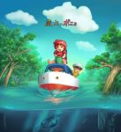 Ponyo on the Cliff by the Sea by Booshnig