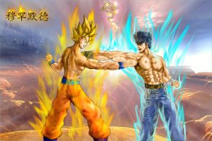 hokuto no dragon_goku vs ken by swordofdeath
