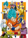 Poster Dragon Ball Super by Dony910