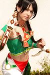 Talim in action by A-Teen