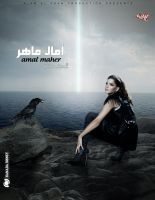 Amal Maher 2012 by face2ook