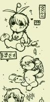 Bookmark-TVXQ-Baby Baby by xxxsai