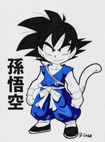 Son Goku by rongs1234
