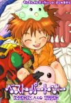 Digimon : Izzy and Tentomons by karaage98