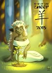 2015 Year of Sheep by BahalaNa