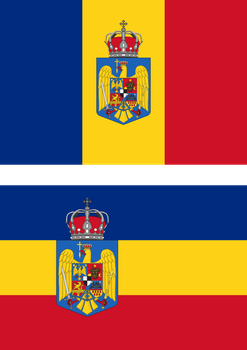 Kingdom of Romania (Variants) by Gouachevalier