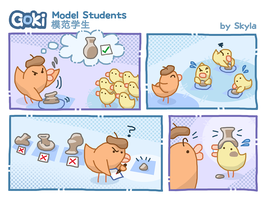 Goki - Model Students by SkylaComics