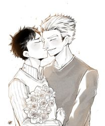 Commission Haikyuu for FrozenOwlFeathers by STARteam2017