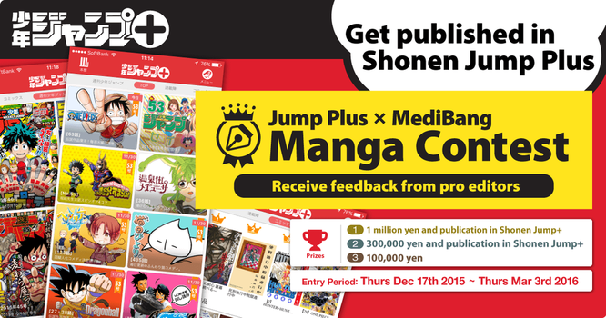 Shonen Jump Plus International Manga Contest by medibangadmin