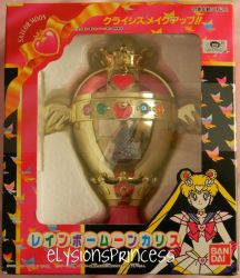 Sailor Moon Japanese Holy Grail by Super-Moogles