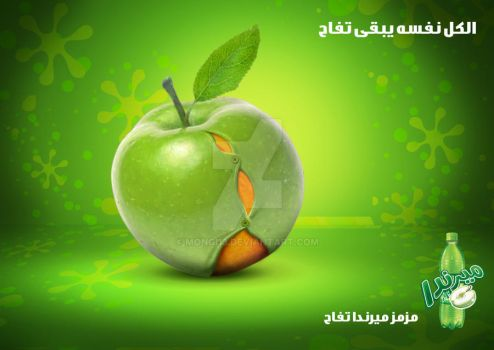Mirinda Green Apple by Mongi13