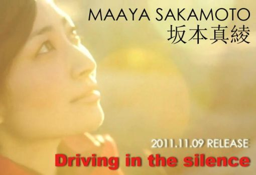 Driving in the silence II by countdown65