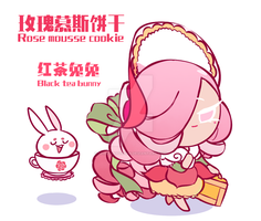 Rose mousse cookie by Ghost-pumpkin