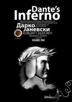 Dante's inferno Exhibition v.2 by darkman4e