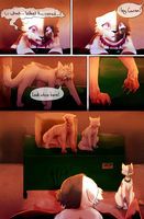 .Contest entry. Bloodclan: The next chapter pg 279 by Patro-Trish