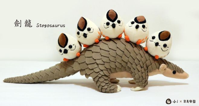 Bird + pangolin = Stegosaurus by icecream80810