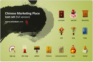 Marketing icons full version by denghao
