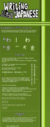 Writing in Japanese- Lesson 10 by emm2341
