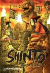 Shinto portada by sebasrd24