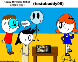 Happy Birthday testabuddy05! by jakelsm