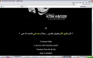 Hacker hzon by HZON