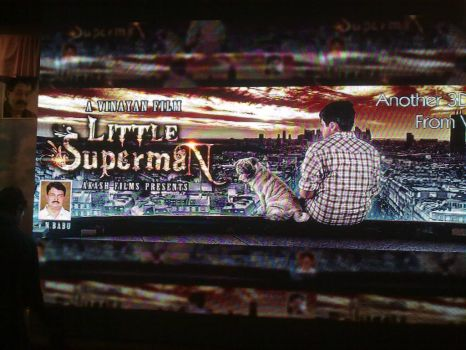 AFTERMATH - Little Superman Design - 11042013180 by childlogiclabs