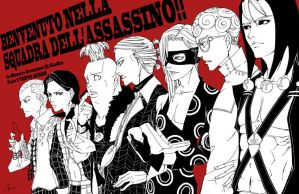 Welcome to the Assassin Team by cika
