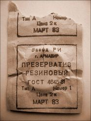Old Russian condom by pivan