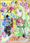 Keep Reading Qur'an Everytime by Harumikoto