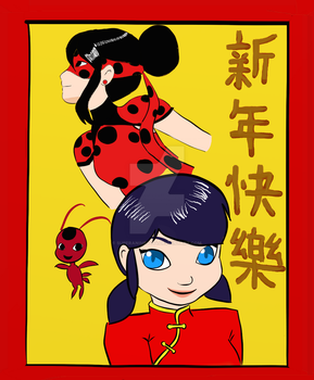 Red Envelope: Miraculous Ladybug by SuperAnime4444