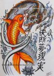 Koi and Dragon_Design