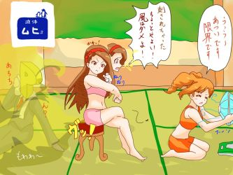 Iori Farts On The Producer by sonicguy3000