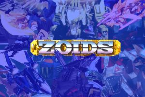 Zoids Desktop by residenteccentric