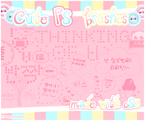 18 Cute PS Brushes by sapphireblue13