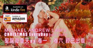 Michael Andrew Law Christmas Everyday ad 5 by michaelandrewlaw