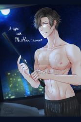 Jumin: A Night with Mr. Han-some by Ouji-Studio