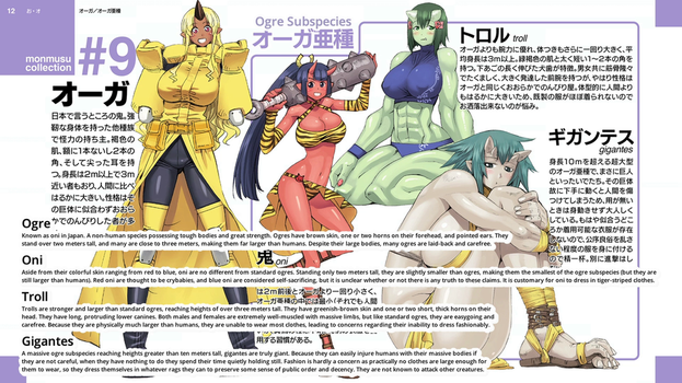 Monster Musume Ogre Facts by Fu-reiji