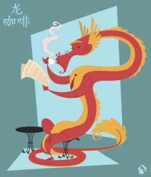Dragon's Morning Brew by rebel-penguin
