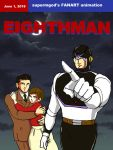 Imaginary EighthMan Remake Animation DVD Package by supermgod