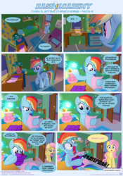 RUS Dash Academy 5 Page 6 by D1scordify