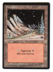 MTG Alter Mountain by bluindigo