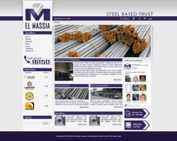 El Massia by Egygo