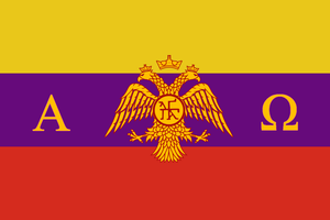 The Grand War: Flag of the Byzantine Empire by ArthurDrakoni