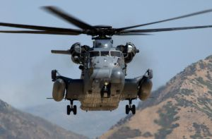 Final Flight MH-53 Pave Low by jdmimages