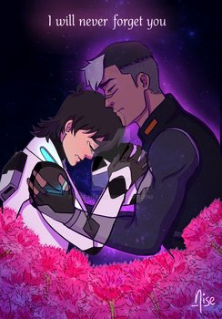 Sheith Flower Exchange by nise-here