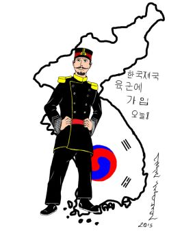Join the Korean Imperial Army Today! by themightyfrenchmen
