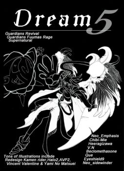 Dreamzine 2008 cover by DreamTeamers