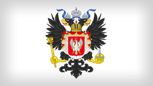 Royal Standard of the Tsar of Poland by Xumarov